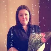 Юлия, 28, г.Кемерово