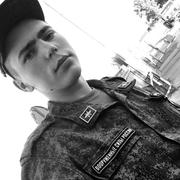 Виталий, 20, г.Серышево
