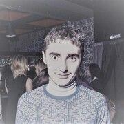 Дмитрий, 24, г.Димитровград