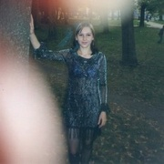 Людмила, 33, г.Донской