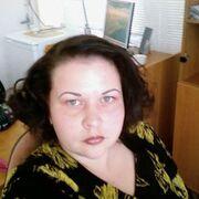 Anuta, 39