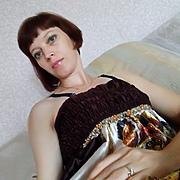 Мила Знакомства Красноярск