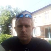 Дисар, 33, г.Покровск