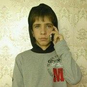 Андрей, 22, г.Раздельная