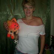 Алена, 52