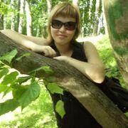 Иришка, 28