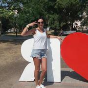 Александра, 35, г.Бердянск