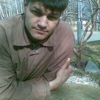 алексей, 41 год, Скорпион, Новоуральск