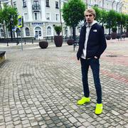 Egor, 19, г.Минск
