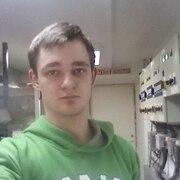 Александр, 27, г.Долгопрудный