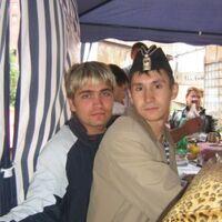 Алексей, 42 года, Телец, Санкт-Петербург