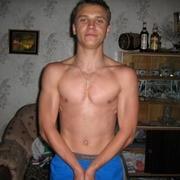 Kiril, 30