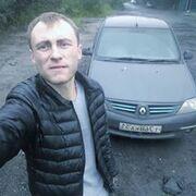 Радик, 27, г.Мурманск