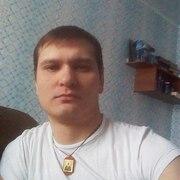 Игорь, 35, г.Нижневартовск