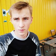 Едик, 19, г.Сумы