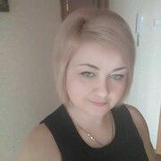 Olga, 40, г.Донецк