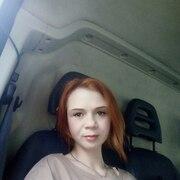 Пара, 32, г.Челябинск