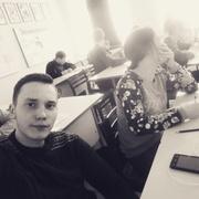 Genri, 21, г.Нижний Новгород