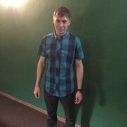 Андрей ~Geniy~, 28, г.Омск