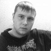 Artem, 29