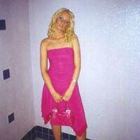 Натали, 33 года, Телец, Санкт-Петербург