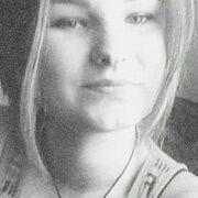 ELISE, 20, г.Курск