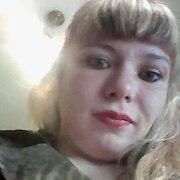 СВЕТИК, 26, г.Ачинск