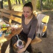 Карина, 30, г.Новомосковск