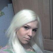 Анна, 30
