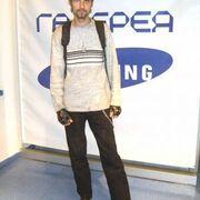 Aleksandr, 39