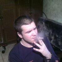 Иван, 37 лет, Рыбы, Москва
