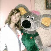 Фрося, 26