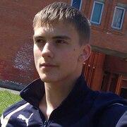 денис, 32, г.Симферополь