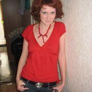Vanil'ka, 30
