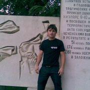 Амирхан, 28, г.Гудермес