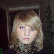 Даша, 29