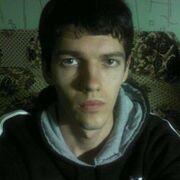 СЕРГЕЙ, 34, г.Хадыженск