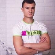 Tofiq Bayramov, 21