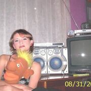 Natali, 39, г.Угловское