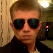 Viktor, 28, г.Улан-Удэ