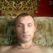 саняра, 34, г.Югорск