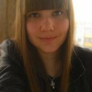 Елена, 24, г.Нелькан