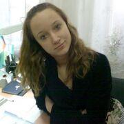 Мария, 29