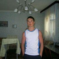 Bes, 34 года, Рак, Санкт-Петербург