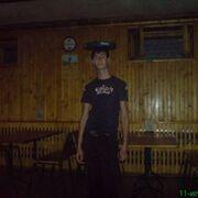 Andrei, 28