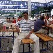 Евгений, 47