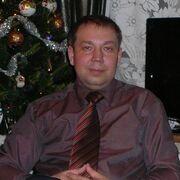 Григорий, 45