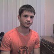 Аркадий, 32
