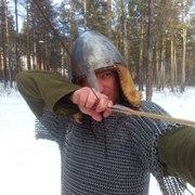 Виталий, 32, г.Нерюнгри