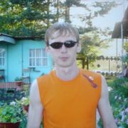 Andrei, 36